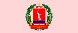О проведении государственной кадастровой оценкиземельных участков на территории Волгоградской области в 2022 году